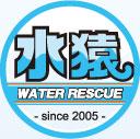 給湯器や湯沸し器の交換は水猿